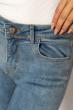 Джинсы женские Skinny 134P200 голубой