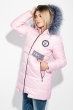 Куртка женская с элементами декора на поясе и груди 69PD893 розовый