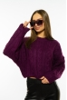 Свитер женский крупной вязки 616F5158 фиолетовый