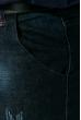 Джинсы мужские прямые 240V001 чернильный