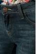 Джинсы женские потертые 243V001 синий