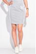 Юбка женская с декоративным элементом 467F002-1 светло-серый