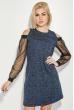Платье женское с вырезами на  плечах  64PD2681-1 синий меланж