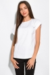 Блуза однотонная 120PKRM203 белый