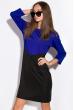 Платье 110P709-3 электрик-черный