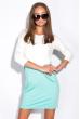 Платье 110P709-3 молочно-мятный