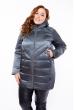 Куртка женская на молнии 120PSKL1921 серо-зеленый