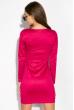 Платье 110P194 малиновый