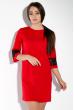 Платье женское с кружевом на рукаве  5700 красный