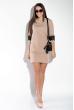 Платье женское с кружевом на рукаве  5700 бежевый