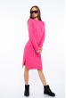 Платье вязаное 120PRZGR770 розовый