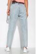 Женские джинсы с очень завышенной посадкой 162P025 синяя варенка