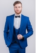 Пиджак синий мужской, на одной пуговице №276F021 синий