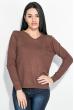Пуловер женский, однотонный, базовый  122V001-1 коричневый
