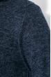 Гольф женский утепленный 70P027 синий меланж