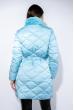 Куртка женская с митенками 120PSKL6903 голубой