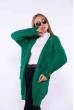 Кардиган женский вязанный 184P7026-1 зеленый