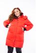 Куртка женская с манжетами 120PSKL1938 красный