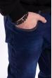 Джинсы мужские прямого кроя на флисе 134P808-2 темно-синий