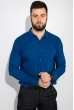Рубашка классическая 511F013 синий