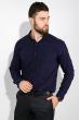 Рубашка классическая 511F013 темно-синий