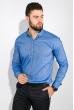 Рубашка классическая 511F013 голубой