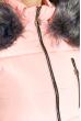 Куртка женская 120PGO8802 розовый