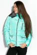 Куртка женская 120PGO8802 мятный