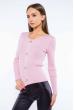 Джемпер приталенного кроя 605F001 бледно-розовый