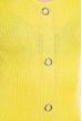 Джемпер приталенного кроя 605F001 лимонный