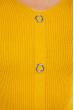Джемпер приталенного кроя 605F001 желтый