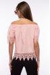 Блуза со спущенными плечами 207P6808 персиковый