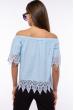 Блуза со спущенными плечами 207P6808 голубой