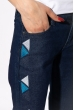 Джинсы женские с геометрией 215P55 синий