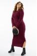 Платье трикотажное 615F2035 бордовый
