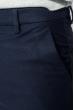 Брюки мужские классические, зауженные 233V001 чернильный