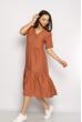 Однотонное платье свободного кроя 632F002 терракотовый
