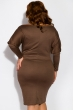 Платье 110P565 кофейный