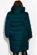 Пуховик женский 120PSKL9602 зелено-синий