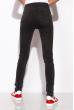 Женские однотонные джинсы 120PGU2002 серый