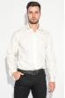 Рубашка мужская классическая 50PD0098  молочный