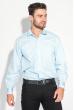Рубашка мужская классическая 50PD0098  голубой