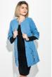 Пальто женское нашивки цветочных веток, рукав три четверти 69PD970 голубой
