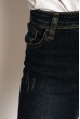 Джинсы женские 134P3013 темно-синий