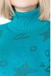 Гольф женский с буквами  81PD013 бирюзовый