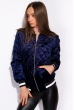 Бомбер женский 120POLD3007 темно-синий