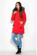 Куртка женская 120P1969 красный