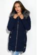 Куртка женская 120P1969 темно-синий