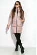 Куртка женская 120PLI943 пудра