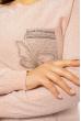 Свитер женский 120PNA1405 розовый